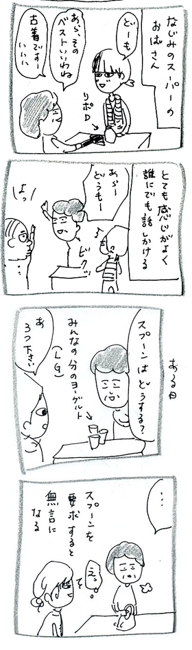 Img124_2