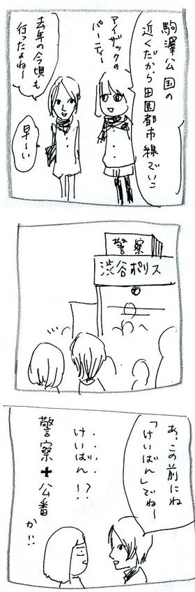 Img125_3