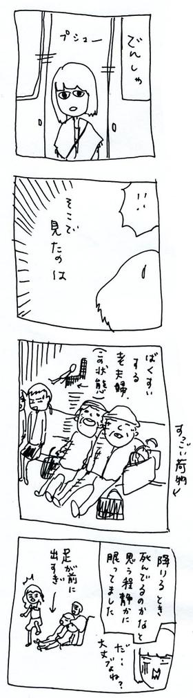 Img127_3