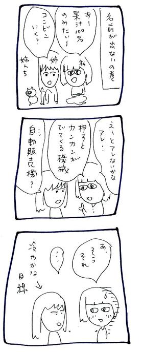 Img130_2